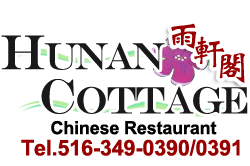 Hunan Cottage Chinese Restaurant
